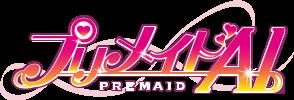 product_logo_プリペイドAI
